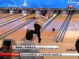 [亚运风云会]亚运会保龄球:世界级水平