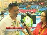 [亚运会]杨迪采访中国跆拳道队教练组组长姚强
