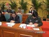 《贵州新闻联播》 2010-12-19