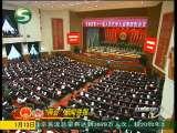 《甘肃新闻》 2011-01-13
