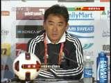 [亚洲杯]傅博:小组出局很遗憾 达到锻炼效果
