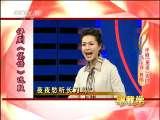 冯玉萍教唱评剧《黛诺》选段 人常说景颇山上云雾深 1