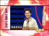 冯玉萍教唱评剧《黛诺》选段 我不找红星找何人 3