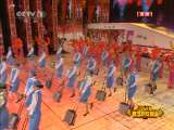 2011年中央电视台春节联欢晚会 01