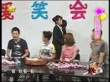《谁是主角 爱笑会议室》 2011-02-03
