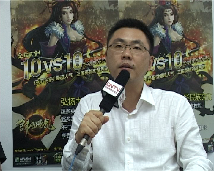 CNTV专访起凡游戏副总裁陈辉