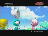 虫虫计划5 首席小记者 2011暑假动画大巴1号 20110725