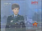 [视频]中国赴刚果(金)维和工兵分队完成轮换交接工作