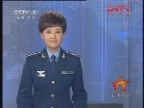 [视频]成都军区某师组织多角度立体式喷火训练