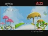 虫虫计划7 登月计划 2011暑假动画大巴1号 20110726