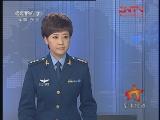 [视频]国防部 中国正改造废旧航母用于科研试验和训练