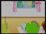小龙大功夫1 智斗垒球 第一动画乐园 20110730