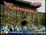 [大运会]青年联欢节开幕中外学子为大运献艺