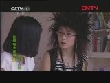巴啦啦小魔仙25 游乐人间 第一动画乐园 20110817