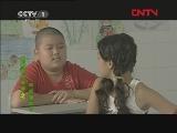 巴啦啦小魔仙27 妈妈迷路了 第一动画乐园 20110818