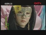 巴啦啦小魔仙43 黑暗之神 第一动画乐园 20110830