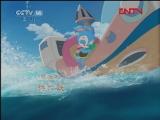 虹猫蓝兔海底历险记5 银河剧场 20110831