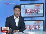 "<a href=http://news.cntv.cn/society/20110909/106043.shtml target=_blank>[汇说天下]8毛钱的病要动10万块的""刀""</a>"