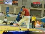 [综合]民族运动会:内蒙古代表团喜获丰收