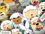 《第1动画乐园(周末版)》 20111002