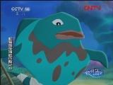 虹猫蓝兔海底历险记 40 银河剧场 20111005