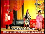 《百花江》第五场 看戏 - 厦门卫视 00:19:07
