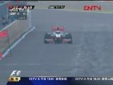 [F1]日本站:巴顿铃鹿封王 维特尔成功卫冕