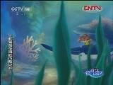 虹猫蓝兔海底历险记 46    银河剧场   20111011