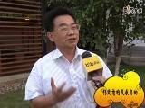 都是中国人 两岸可以更近--台湾著名诗人绿蒂