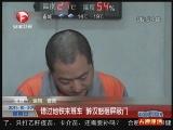 <a href=http://news.cntv.cn/society/20111030/101186.shtml target=_blank>[超级新闻场]北京:错过地铁末班车 醉汉怒砸屏蔽门</a>