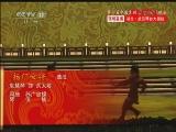 京剧《杨门女将》选段 袁慧琴  -京剧节开幕式 戏曲频道特别节目