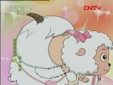 喜羊羊与灰太狼之给快乐加油 第5集 助人为乐 20111109