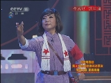 《中央电视台第4届全国京剧戏迷票友电视大赛 复赛展播》 20111115 2/3