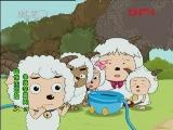 喜羊羊与灰太狼之给快乐加油 第18集 争锋苹果树 二 20111113