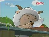 喜羊羊与灰太狼之给快乐加油 第14集 最勤快的羊 20111111