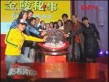 [影视同期声]《金陵秘事》八套开播 秦海璐出演越剧名伶(20111117)