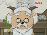 喜羊羊与灰太狼之给快乐加油 第44集 羊羊体检记 20111122