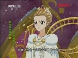 巴啦啦小魔仙之彩虹心石 35 下沉中的魔仙堡 第一动画乐园(下午版) 20111122