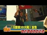 47期时间线:暴雪DOTA巫妖王惊艳全场
