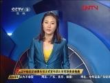 [中超]辽宁宏运正式宣布退出亚冠联赛资格赛