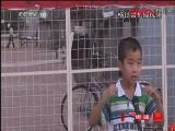 """《CCTV-10讲述》 20111220 """"演讲神童""""杨心龙(下)"""