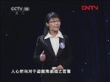 2011国际大学群英辩论会 新加坡国立大学VS?