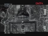 寻宝别动队 第四集崇祯宝藏(2)20130129