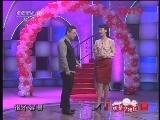 《欢聚夕阳红》 20120103 将金婚进行到底