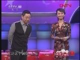 《欢聚夕阳红》 20120110 鼓起勇气,再活一回