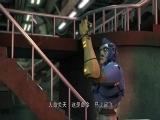 超蛙战士之星际家园 13 临时机甲战士