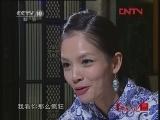 《味·道》 20120117 食在乡 香港(下)