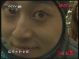 《味·道》 20120128 食在乡 江门(下)