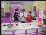 《美味人生》 20120128 传统又创新 甜蜜又刮油 南瓜八宝饭