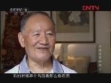中国空军秘档 东北老航校风云录 第三集 [发现之路]